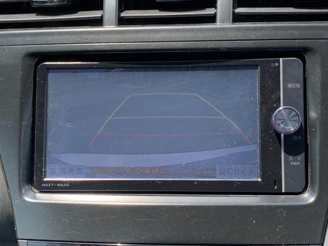S 禁煙車 純正SDナビ フルセグTV CD・DVD再生 ETC バックカメラ プッシュスタート LEDヘッドライト フォグランプ 純正16インチアルミ 盗難防止システム 取説・保証書・記録簿完備(44枚目)