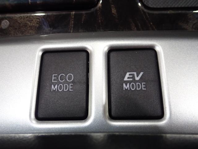 ZR 禁煙車 カロッツェリアサイバーナビ フルセグTV CD・DVD再生 Bluetooth接続 両側電動ドア 電動シート クルコン ETC 19インチアルミ HIDヘッドライト クリアランスソナー(41枚目)