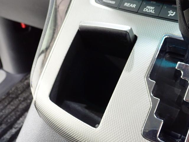 ZR 禁煙車 カロッツェリアサイバーナビ フルセグTV CD・DVD再生 Bluetooth接続 両側電動ドア 電動シート クルコン ETC 19インチアルミ HIDヘッドライト クリアランスソナー(44枚目)
