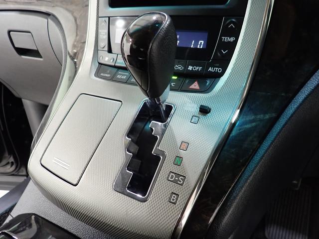 ZR 禁煙車 カロッツェリアサイバーナビ フルセグTV CD・DVD再生 Bluetooth接続 両側電動ドア 電動シート クルコン ETC 19インチアルミ HIDヘッドライト クリアランスソナー(45枚目)