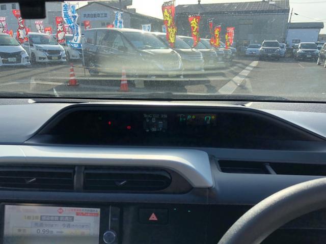 S 【当店買取車】純正7型SDナビ フルセグ Bluetooth付 LEDライトスマートキー アイドリングストップ バックカメラ ETC付 エンジンスターター スペアキー有(22枚目)
