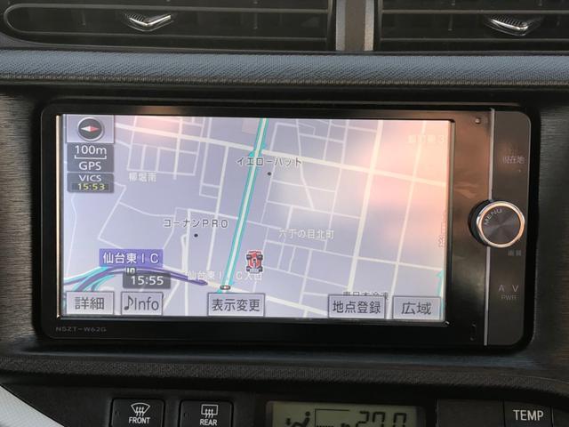 S 【当店買取車】純正7型SDナビ フルセグ Bluetooth付 LEDライトスマートキー アイドリングストップ バックカメラ ETC付 エンジンスターター スペアキー有(25枚目)