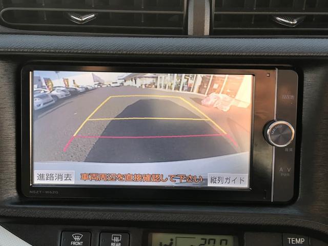 S 【当店買取車】純正7型SDナビ フルセグ Bluetooth付 LEDライトスマートキー アイドリングストップ バックカメラ ETC付 エンジンスターター スペアキー有(26枚目)
