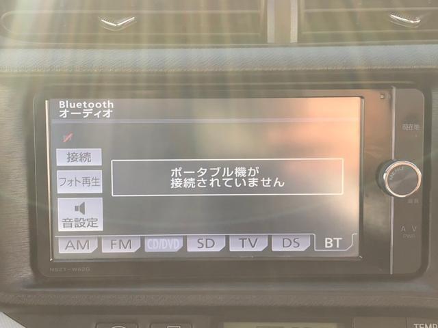 S 【当店買取車】純正7型SDナビ フルセグ Bluetooth付 LEDライトスマートキー アイドリングストップ バックカメラ ETC付 エンジンスターター スペアキー有(27枚目)