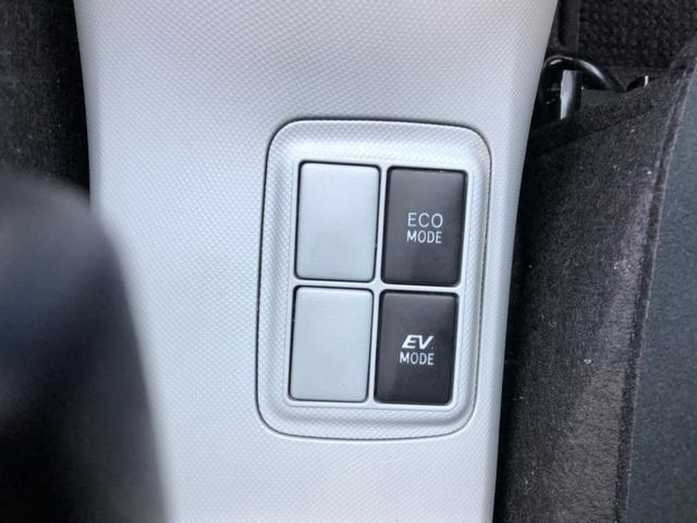 S 【当店買取車】純正7型SDナビ フルセグ Bluetooth付 LEDライトスマートキー アイドリングストップ バックカメラ ETC付 エンジンスターター スペアキー有(29枚目)