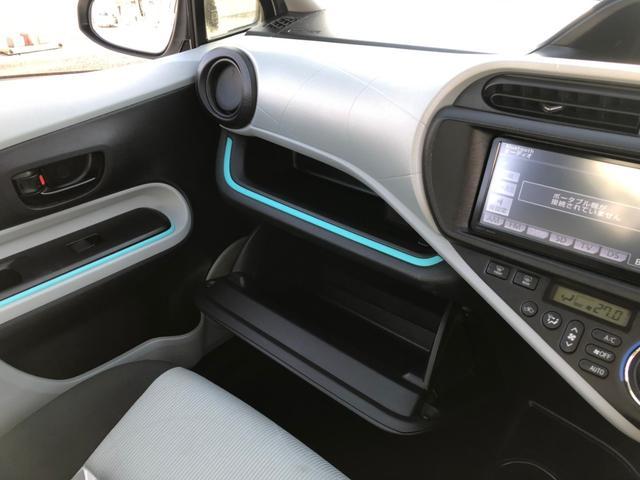 S 【当店買取車】純正7型SDナビ フルセグ Bluetooth付 LEDライトスマートキー アイドリングストップ バックカメラ ETC付 エンジンスターター スペアキー有(31枚目)