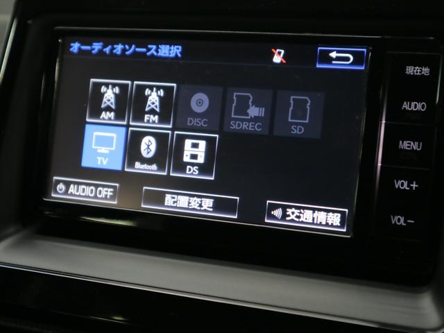 ZS 煌 純正SDナビ フリップダウンモニター フルセグTV CD・DVD再生 Bluetooth接続 バックカメラ ETC 両側電動ドア LEDヘッドライト フォグ 純正16インチアルミ 盗難防止システム(31枚目)