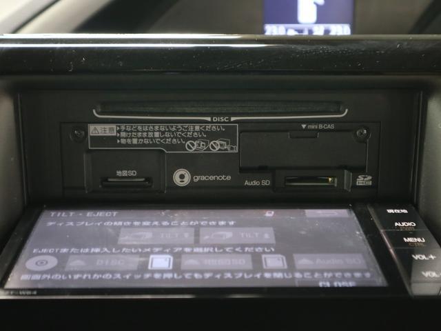 ZS 煌 純正SDナビ フリップダウンモニター フルセグTV CD・DVD再生 Bluetooth接続 バックカメラ ETC 両側電動ドア LEDヘッドライト フォグ 純正16インチアルミ 盗難防止システム(32枚目)