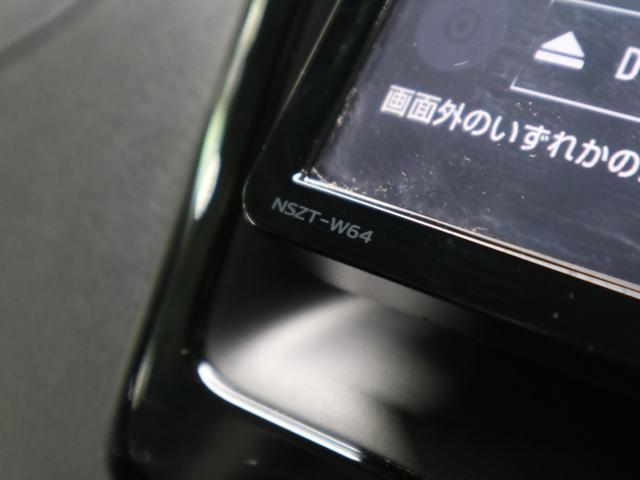 ZS 煌 純正SDナビ フリップダウンモニター フルセグTV CD・DVD再生 Bluetooth接続 バックカメラ ETC 両側電動ドア LEDヘッドライト フォグ 純正16インチアルミ 盗難防止システム(33枚目)