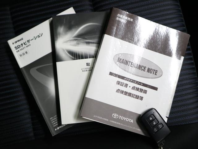 ZS 煌 純正SDナビ フリップダウンモニター フルセグTV CD・DVD再生 Bluetooth接続 バックカメラ ETC 両側電動ドア LEDヘッドライト フォグ 純正16インチアルミ 盗難防止システム(45枚目)
