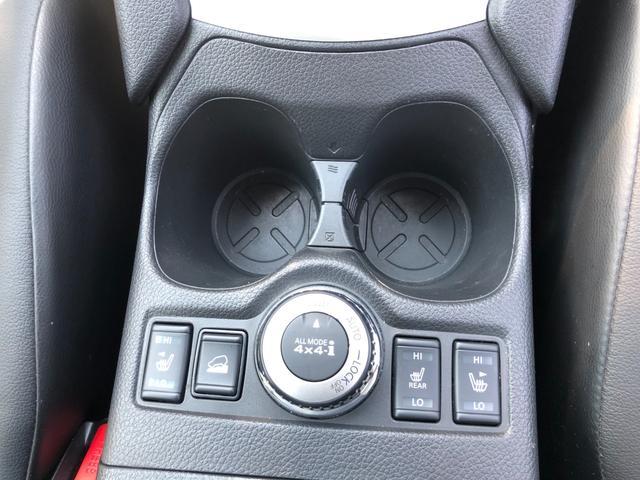 20Xi ハイブリッド 禁煙 ワンオーナー 4WD プロパイロット 純正SDナビ フルセグTV CD・DVD再生 Bluetooth接続 アラウンドビューモニター ETC 衝突軽減システム シートヒーター LEDヘッドライト(7枚目)