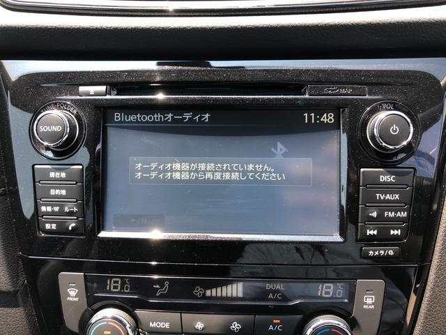 20Xi ハイブリッド 禁煙 ワンオーナー 4WD プロパイロット 純正SDナビ フルセグTV CD・DVD再生 Bluetooth接続 アラウンドビューモニター ETC 衝突軽減システム シートヒーター LEDヘッドライト(24枚目)