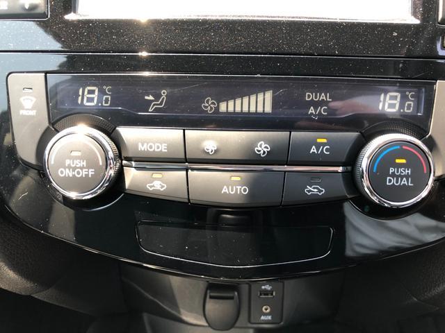 20Xi ハイブリッド 禁煙 ワンオーナー 4WD プロパイロット 純正SDナビ フルセグTV CD・DVD再生 Bluetooth接続 アラウンドビューモニター ETC 衝突軽減システム シートヒーター LEDヘッドライト(25枚目)