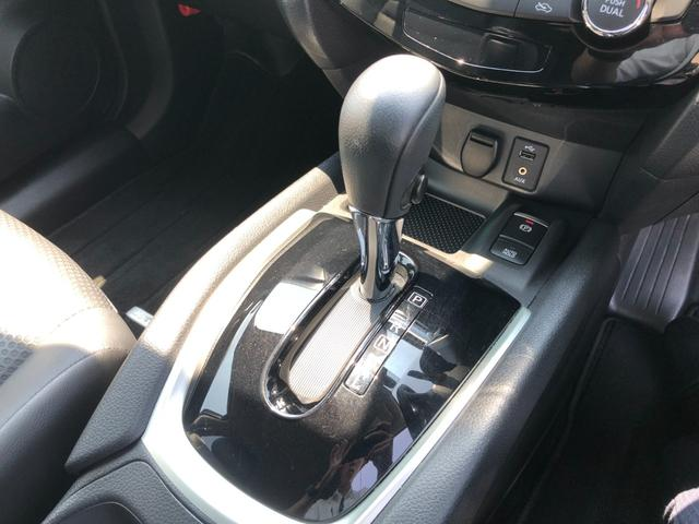 20Xi ハイブリッド 禁煙 ワンオーナー 4WD プロパイロット 純正SDナビ フルセグTV CD・DVD再生 Bluetooth接続 アラウンドビューモニター ETC 衝突軽減システム シートヒーター LEDヘッドライト(26枚目)