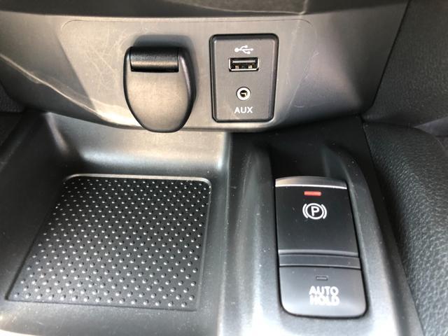 20Xi ハイブリッド 禁煙 ワンオーナー 4WD プロパイロット 純正SDナビ フルセグTV CD・DVD再生 Bluetooth接続 アラウンドビューモニター ETC 衝突軽減システム シートヒーター LEDヘッドライト(27枚目)