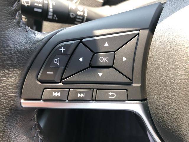 20Xi ハイブリッド 禁煙 ワンオーナー 4WD プロパイロット 純正SDナビ フルセグTV CD・DVD再生 Bluetooth接続 アラウンドビューモニター ETC 衝突軽減システム シートヒーター LEDヘッドライト(30枚目)