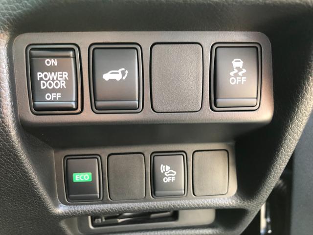 20Xi ハイブリッド 禁煙 ワンオーナー 4WD プロパイロット 純正SDナビ フルセグTV CD・DVD再生 Bluetooth接続 アラウンドビューモニター ETC 衝突軽減システム シートヒーター LEDヘッドライト(34枚目)