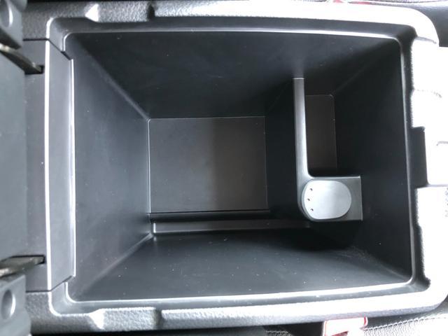 20Xi ハイブリッド 禁煙 ワンオーナー 4WD プロパイロット 純正SDナビ フルセグTV CD・DVD再生 Bluetooth接続 アラウンドビューモニター ETC 衝突軽減システム シートヒーター LEDヘッドライト(40枚目)