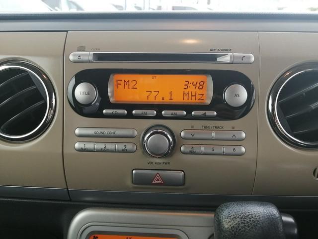 Xセレクション フルタイム4WD 禁煙車 CD再生 プッシュスタート スマートキー ETC シートヒーター 電格ミラー オートエアコン 盗難防止システム 社外14インチアルミ オートライト プライバシーガラス(25枚目)