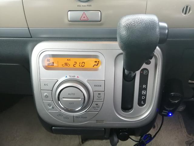 Xセレクション フルタイム4WD 禁煙車 CD再生 プッシュスタート スマートキー ETC シートヒーター 電格ミラー オートエアコン 盗難防止システム 社外14インチアルミ オートライト プライバシーガラス(26枚目)