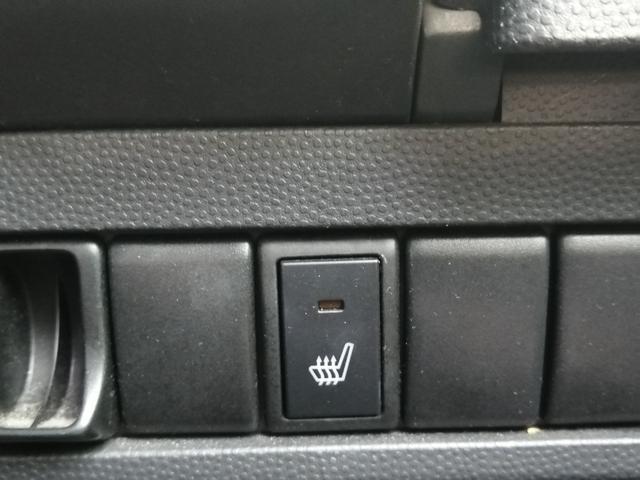 Xセレクション フルタイム4WD 禁煙車 CD再生 プッシュスタート スマートキー ETC シートヒーター 電格ミラー オートエアコン 盗難防止システム 社外14インチアルミ オートライト プライバシーガラス(31枚目)
