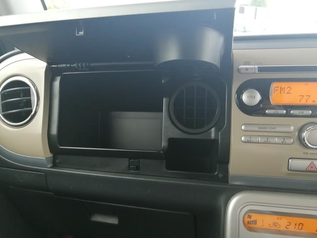 Xセレクション フルタイム4WD 禁煙車 CD再生 プッシュスタート スマートキー ETC シートヒーター 電格ミラー オートエアコン 盗難防止システム 社外14インチアルミ オートライト プライバシーガラス(37枚目)