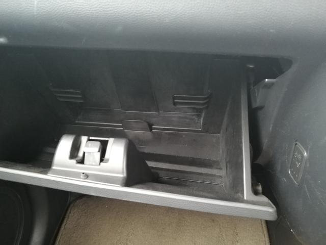 Xセレクション フルタイム4WD 禁煙車 CD再生 プッシュスタート スマートキー ETC シートヒーター 電格ミラー オートエアコン 盗難防止システム 社外14インチアルミ オートライト プライバシーガラス(38枚目)