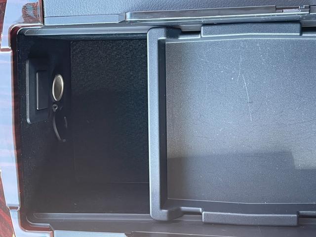 250G リラックスセレクション 【神奈川県仕入】 禁煙 ワンオーナー 純正HDDナビ 地デジTV CD・DVD再生 ミュージックサーバー ETC バックカメラ 電動シート HIDヘッドライト ウッドコンビステア 純正16インチアルミ(33枚目)
