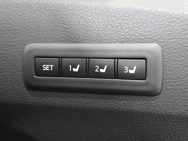 ZR Gエディション 【神奈川県仕入】 禁煙車 ツインサンルーフ 純正8型HDDナビ フリップダウンモニター プレミアムサウンド フルセグTV CD・DVD再生 Bluetooth接続 エグゼクティブシート 両側電動ドア(17枚目)
