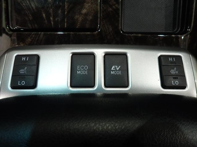 ZR Gエディション 【神奈川県仕入】 禁煙車 ツインサンルーフ 純正8型HDDナビ フリップダウンモニター プレミアムサウンド フルセグTV CD・DVD再生 Bluetooth接続 エグゼクティブシート 両側電動ドア(43枚目)