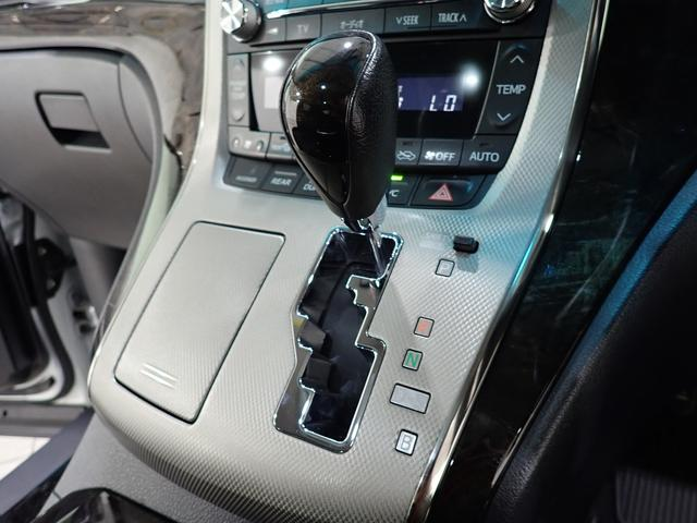 ZR Gエディション 【神奈川県仕入】 禁煙車 ツインサンルーフ 純正8型HDDナビ フリップダウンモニター プレミアムサウンド フルセグTV CD・DVD再生 Bluetooth接続 エグゼクティブシート 両側電動ドア(46枚目)
