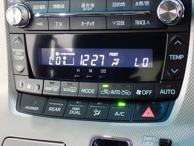 ZR Gエディション 【神奈川県仕入】 禁煙車 ツインサンルーフ 純正8型HDDナビ フリップダウンモニター プレミアムサウンド フルセグTV CD・DVD再生 Bluetooth接続 エグゼクティブシート 両側電動ドア(47枚目)
