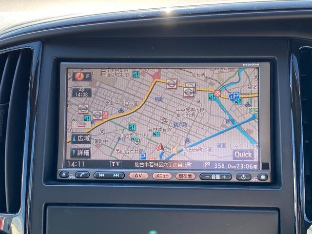 ハイウェイスター Vエアロセレクション 後期型 禁煙車 純正HDDナビ CD・DVD再生 フルセグTV Bluetooth接続 ETC バックカメラ オートエアコン 両側電動スライドドア HIDヘッドライト フォグランプ 純正アルミホイール(16枚目)