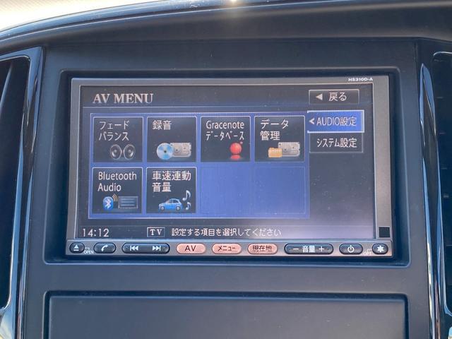 ハイウェイスター Vエアロセレクション 後期型 禁煙車 純正HDDナビ CD・DVD再生 フルセグTV Bluetooth接続 ETC バックカメラ オートエアコン 両側電動スライドドア HIDヘッドライト フォグランプ 純正アルミホイール(17枚目)