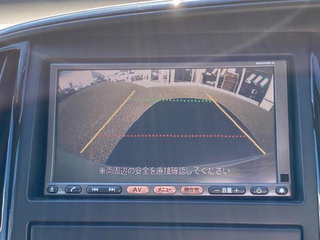 ハイウェイスター Vエアロセレクション 後期型 禁煙車 純正HDDナビ CD・DVD再生 フルセグTV Bluetooth接続 ETC バックカメラ オートエアコン 両側電動スライドドア HIDヘッドライト フォグランプ 純正アルミホイール(18枚目)