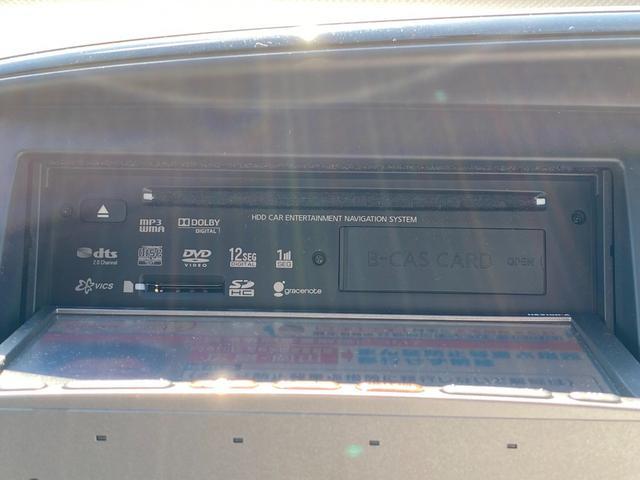ハイウェイスター Vエアロセレクション 後期型 禁煙車 純正HDDナビ CD・DVD再生 フルセグTV Bluetooth接続 ETC バックカメラ オートエアコン 両側電動スライドドア HIDヘッドライト フォグランプ 純正アルミホイール(19枚目)