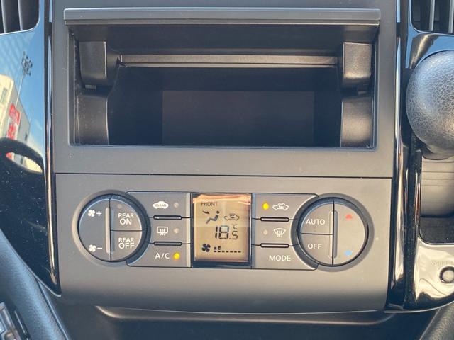 ハイウェイスター Vエアロセレクション 後期型 禁煙車 純正HDDナビ CD・DVD再生 フルセグTV Bluetooth接続 ETC バックカメラ オートエアコン 両側電動スライドドア HIDヘッドライト フォグランプ 純正アルミホイール(20枚目)