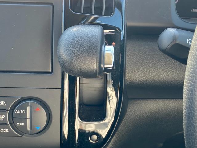 ハイウェイスター Vエアロセレクション 後期型 禁煙車 純正HDDナビ CD・DVD再生 フルセグTV Bluetooth接続 ETC バックカメラ オートエアコン 両側電動スライドドア HIDヘッドライト フォグランプ 純正アルミホイール(21枚目)
