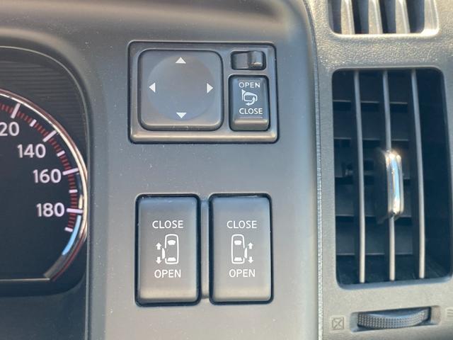 ハイウェイスター Vエアロセレクション 後期型 禁煙車 純正HDDナビ CD・DVD再生 フルセグTV Bluetooth接続 ETC バックカメラ オートエアコン 両側電動スライドドア HIDヘッドライト フォグランプ 純正アルミホイール(25枚目)