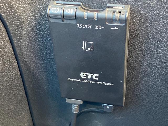 ハイウェイスター Vエアロセレクション 後期型 禁煙車 純正HDDナビ CD・DVD再生 フルセグTV Bluetooth接続 ETC バックカメラ オートエアコン 両側電動スライドドア HIDヘッドライト フォグランプ 純正アルミホイール(27枚目)