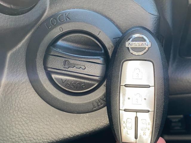 ハイウェイスター Vエアロセレクション 後期型 禁煙車 純正HDDナビ CD・DVD再生 フルセグTV Bluetooth接続 ETC バックカメラ オートエアコン 両側電動スライドドア HIDヘッドライト フォグランプ 純正アルミホイール(30枚目)