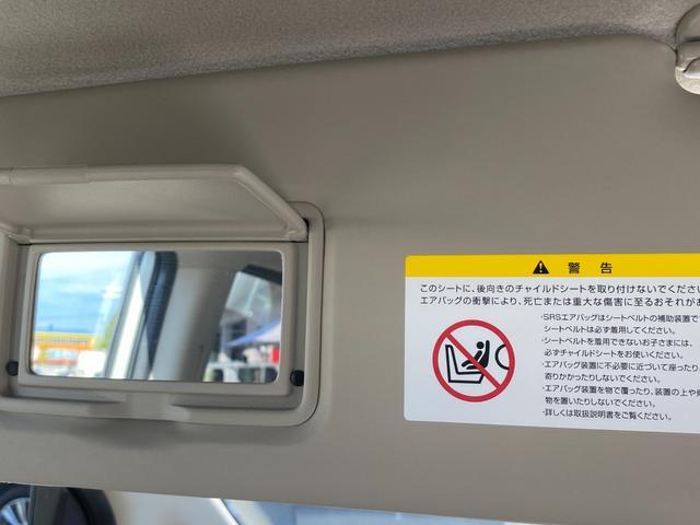 ハイウェイスター Vエアロセレクション 後期型 禁煙車 純正HDDナビ CD・DVD再生 フルセグTV Bluetooth接続 ETC バックカメラ オートエアコン 両側電動スライドドア HIDヘッドライト フォグランプ 純正アルミホイール(32枚目)