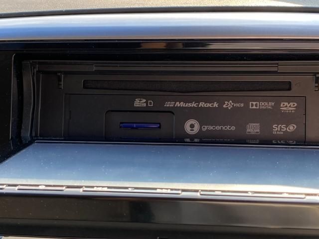 ハイブリッドアブソルート・ホンダセンシングEXパック 禁煙車 純正SDナビ フリップダウンモニター フルセグTV CD・DVD再生 バックカメラ ETC 衝突軽減システム 追従クルコン 電動シート ハーフレザーシート 両側電動ドア LEDヘッドライト(30枚目)