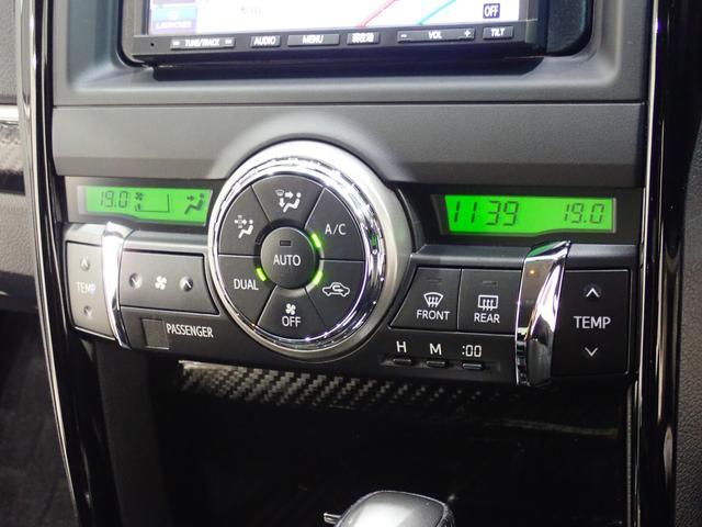 250G Sパッケージ G's 【東京都仕入】 禁煙 ワンオーナー 社外SDナビ ドラレコ バックカメラ クルコン パドルシフト ハーフレザーシート HIDヘッドライト フォグ 純正19インチアルミ 9エアバック 横滑り防止システム(36枚目)