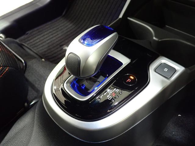 Sパッケージ 純正インターナビ フルセグTV CD・DVD再生 Bluetooth接続 バックカメラ ETC ドラレコ 衝突軽減システム クルコン LEDヘッドライト フォグランプ 純正16インチアルミ 横滑り防止(34枚目)
