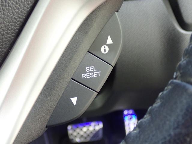 Sパッケージ 純正インターナビ フルセグTV CD・DVD再生 Bluetooth接続 バックカメラ ETC ドラレコ 衝突軽減システム クルコン LEDヘッドライト フォグランプ 純正16インチアルミ 横滑り防止(46枚目)