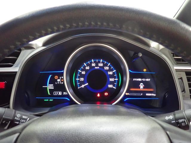 Sパッケージ 純正インターナビ フルセグTV CD・DVD再生 Bluetooth接続 バックカメラ ETC ドラレコ 衝突軽減システム クルコン LEDヘッドライト フォグランプ 純正16インチアルミ 横滑り防止(54枚目)