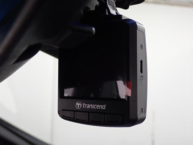 Sパッケージ 純正インターナビ フルセグTV CD・DVD再生 Bluetooth接続 バックカメラ ETC ドラレコ 衝突軽減システム クルコン LEDヘッドライト フォグランプ 純正16インチアルミ 横滑り防止(56枚目)