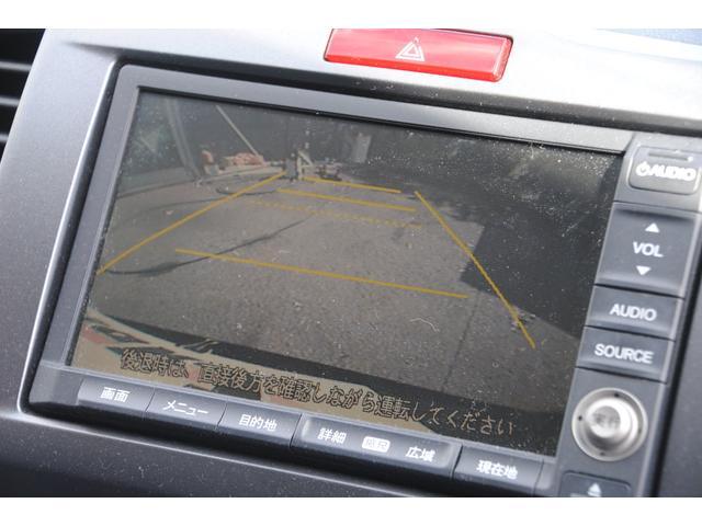 ホンダ フリード G Lパッケージ フリップDモニター キャプテンシート禁煙車