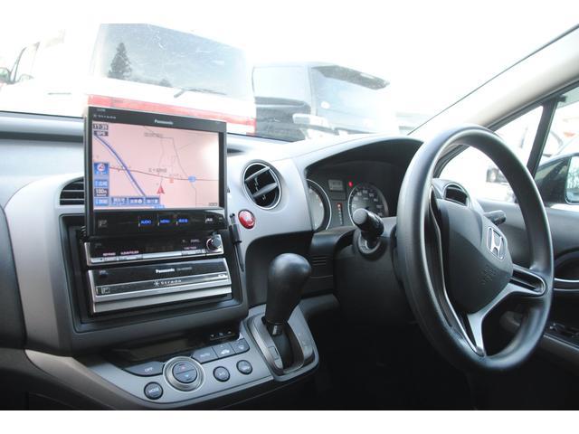Gスタイルエディション 4WD 3年保証 ETC 禁煙車(14枚目)